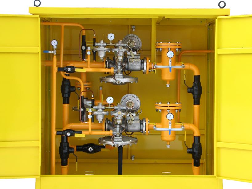 шрп с регуляторами давления газа